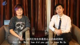 Television Interview with Wang Yan Jia & Apple Qu (Singapore Best Female Tattoo Artist)