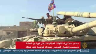انسحاب للقوات العراقية بعد خسائر فادحة
