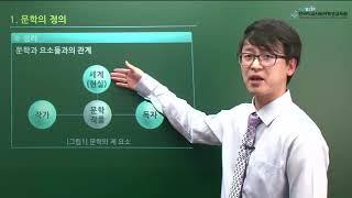 한국어교원2급자격증 취득을 위한 EK티쳐 학점은행제 한…