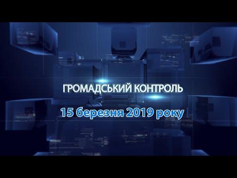 Телекомпанія М-студіо: Громадський контроль. Володимир Куренной