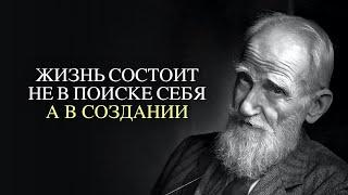 От этих слов я прозрел! Лучшие цитаты Джорджа Бернарда Шоу!