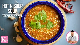 VEG HOT AND SOUR SOUP | SOUP RECIPE FOR WINTERS | HEALTHY VEGETABLE SOUP | CHEF KUNAL KAPUR