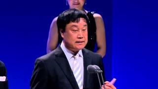 7th Asia Pacific Screen Awards - FIAPF Award Winner