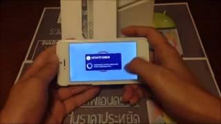 SkyPhone I5