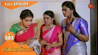 Pandavar Illam - Ep 583   19 Oct 2021   Sun TV Serial   Tamil Serial