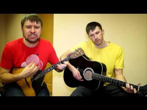 видео: Жуки - Батарейка (cover)