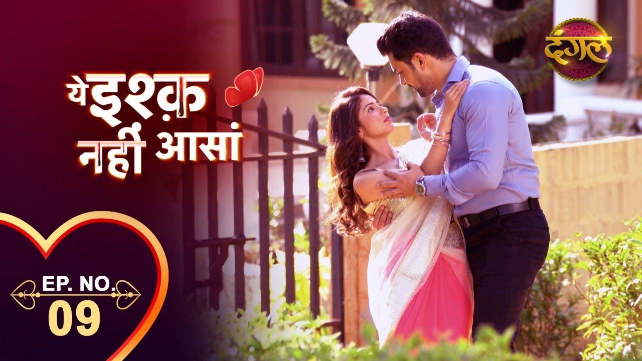 Download Ye Ishq Nahi Asaan   New Episode 09   Wada Raha   Dangal Tv Channel