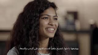 IKEA x Local -  Reshma Interview
