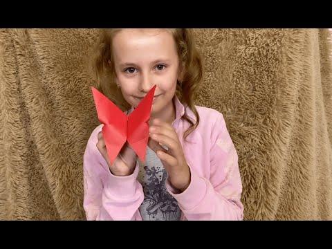 оригами объемная бабочка