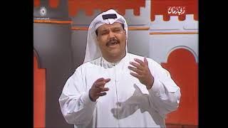 نبيل شعيل : الله يا زينه Nabil Shuail : Allah Ya Zinah