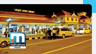 Cochin Airport Closed Arrivals Due To Heavy Showers | Mathrubhumi News