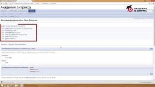 13. Урок-Разработка на D7. Введение - PHPDoc в D7, видео 1/1