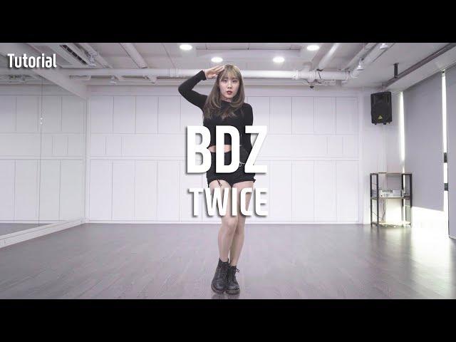 TWICE (????) - BDZ (???) M/V ver. Dance Tutorial / Tutorial by SolE KIM (Mirror View)