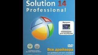 How To Use And Download DriverPack Solution 2014