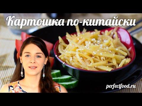 Суп с тертой картошкой