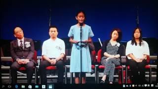 2016保良局圓玄小學畢業禮李文琪代表五年級同學致詞