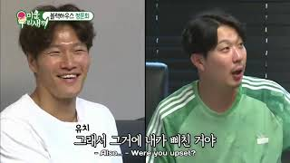 Kim Jong kook eating with Haha and Se Chan(My little Old Boy  ep:92)part3