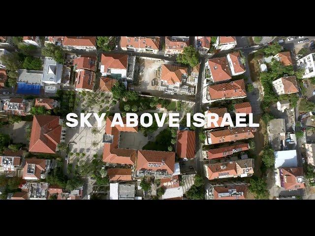תמונות מהשמיים מעל ישראל