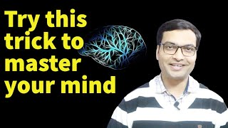 How Mind Works iฑ Hindi | How to Remember What You Read | Saturday Evening With Vivek