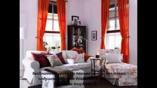 Все о текстильном дизайне интерьера гостиной (шторы, покрывала, подушки)