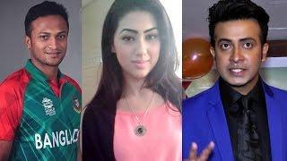 অপু শাকিবকে অপমান করে যে প্রশংসা করলেন সাকিব আল হাসানের ! Hit showbiz news !