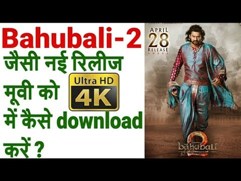 bahubali full movie in hindi hd 1080p download kickass