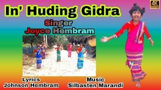 New Santali Christian Song / In' Huding Gidra