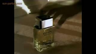 Chanel Egoiste Platinum - Шанель Эгоист Платинум Купить Духи Украина(, 2015-06-22T14:02:08.000Z)