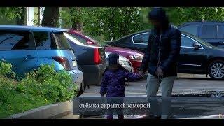 видео Ирина | Вот так! - Part 6