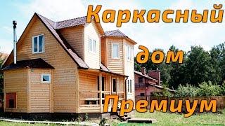 Видео отзыв Дом Премиум с мансардой от компании Умелец