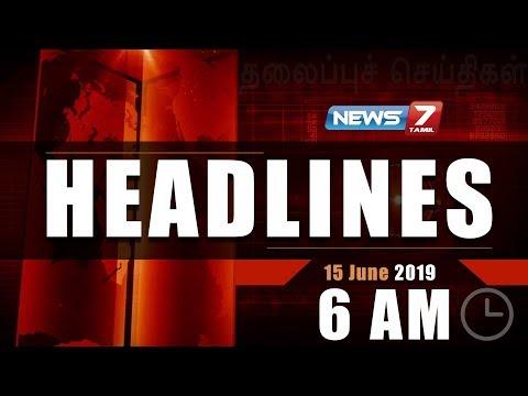 Today Headlines @ 6AM   இன்றைய தலைப்புச் செய்திகள்   News7 Tamil   Morning Headlines   15.06-2019