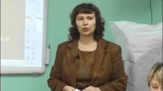 Открытый урок. Русский язык