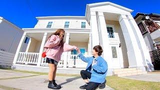 【モニタリング】3億円の大豪邸を買ったので同棲しようと言ってみた結果…