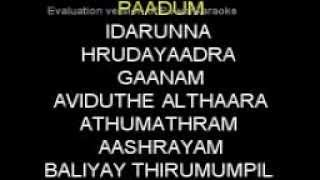 baliyay Thirumumpil Nalkam Malayalam Christian video lyrics karaoke for mobile