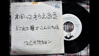 1976.10.11リリース 7thシングル盤.