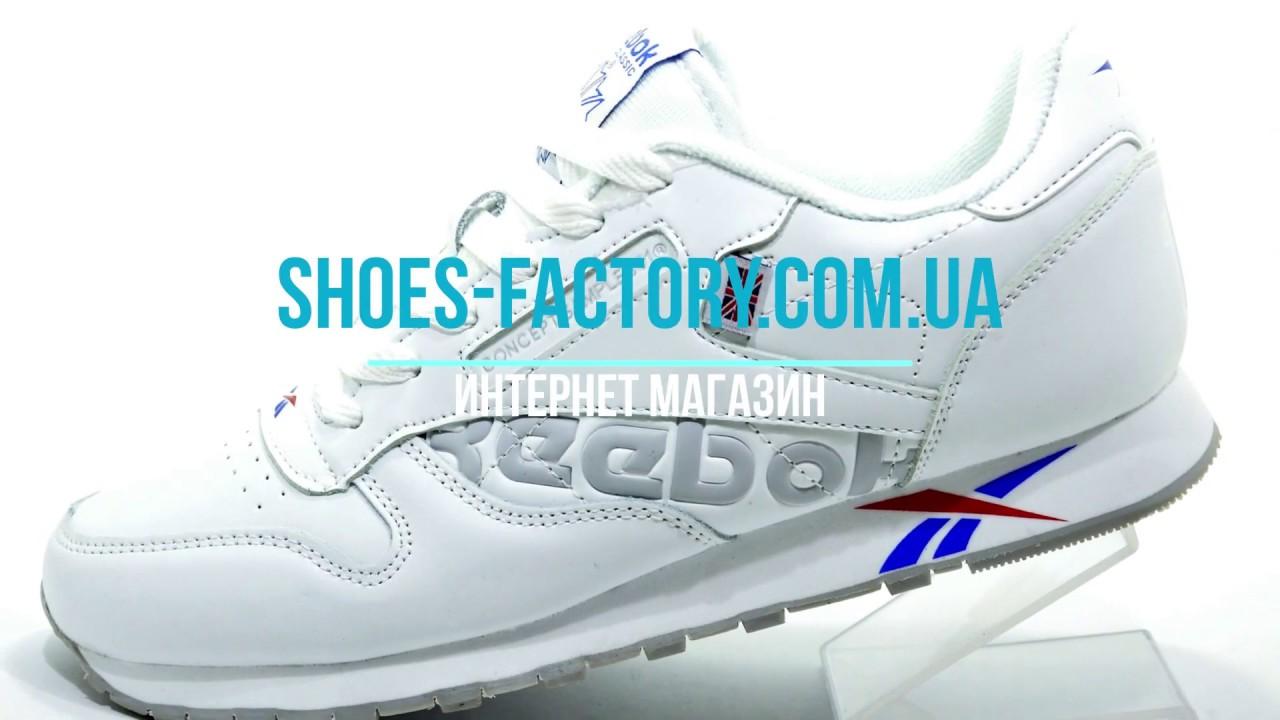 869510f7a01506 Белые кроссовки Reebok Classic Leather