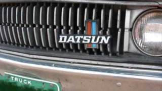 aneva pan sto datsun! video by asimakis85