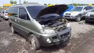 [Autowini.com] 2000 Hyundai Starex Intercoor MT