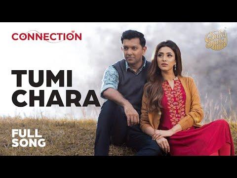 Tumi Chara Mp3 Song Lyrics (তুমি ছাড়া) Imran   Maysha, Tahsan
