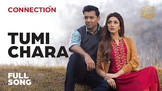 Tumi Chara Imran Mahmudul And Maysha Mp3 Song Download