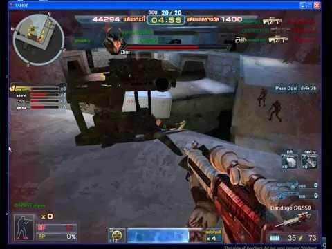 xshot บัคปืนกล ด่านใหม่ 2012