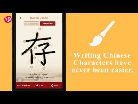 Effective Chinese Learning App – TutorMing Chinese Exam Helper