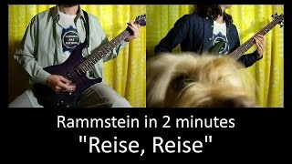 13) Rammstein - Reise Reise (Guitar & Bass lesson + TAB | Cover HD)