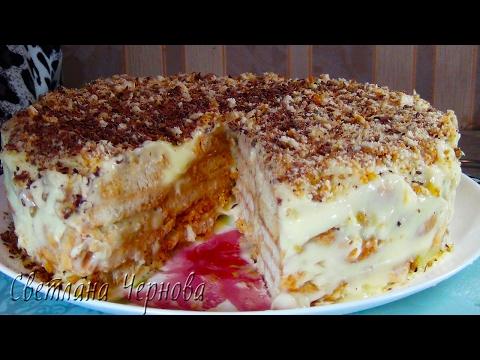 Торт ' Наполеон