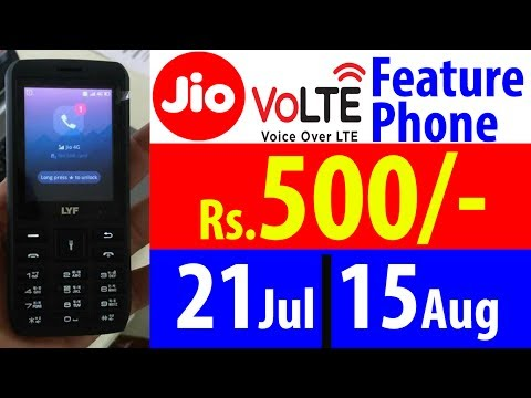 Reliance Jio 4G VoLTE Feature Phone Rs.500 4G VoLTE Feature Phone on July 21   Data Dock