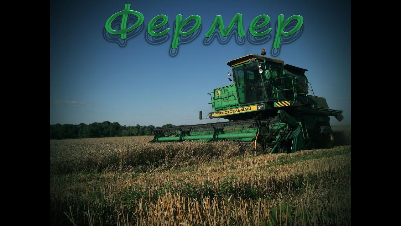 Уборка озимои пшеницы с комбайном VECTOR 410 и МТЗ 82.1.