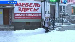 15 02 2012 Мебельный магазин