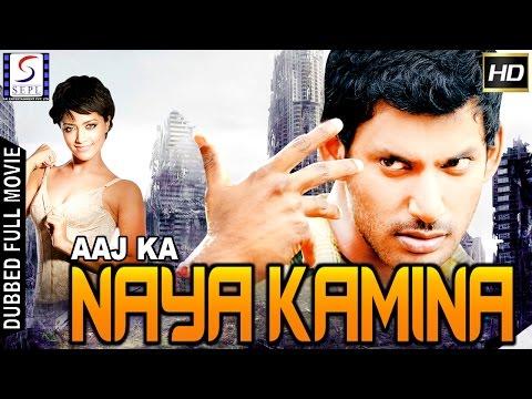 Aaj Ka Naya Kamina - Dubbed Full Movie | Hindi Movies 2016 Full Movie HD