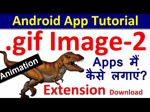 Display GIF Image In Android Apps _ Download Gif Image Extension For Thunkable