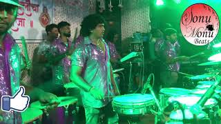 Sonu & Monu Beats At Chandevali Cha Maharaja Ply zinghat  Song 2018